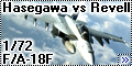 Обзор Hasegawa и Revell 1/72 F/A-18F Super Hornet – Сравните