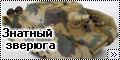 TAMIYA 1/35 Brummbar Знатный зверюга