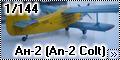 Амодел 1/144 Ан-2 (An-2 Colt)