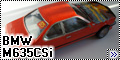 Моделист/Modelist 1/24 BMW M635CSi