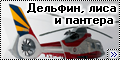 http://scalemodels.ru/articles/7541-Kitty-Hawk-1-48-Dauphin-