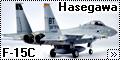 F-15C 1/72 Hasegawa